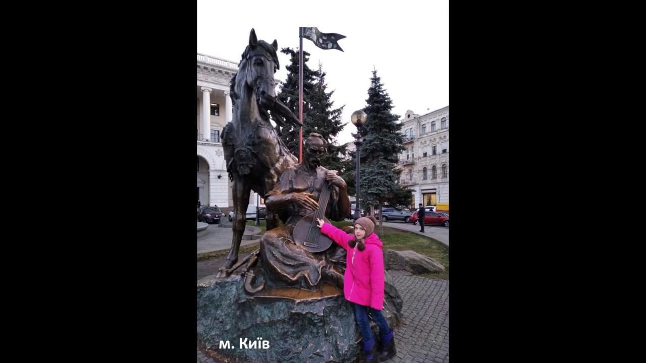 Привітання з Днем Конституції України від МКУ