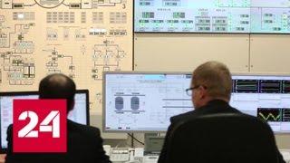 Видео: Новый энергоблок на Нововоронежской АЭС выдал первые мегаватты в энергосистему страны - Россия 24