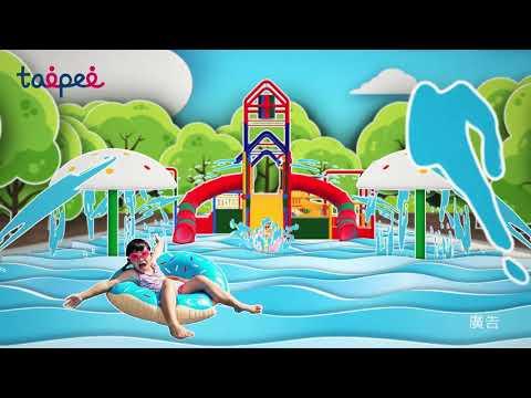 炎炎夏日就要來臨,大熱天就是要享受戲水樂趣!6月起,臺北市政府推出一系列夏季活動,歡迎大家來參加,清涼消暑一整夏。
