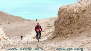 preview picture of video 'Mountain biking. Israel. Arad - Dead Sea along Nahal Menachem & Maale Yair (Judean Desert).'
