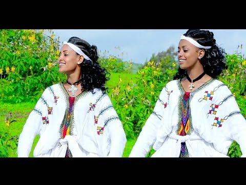 Teshale Mekonnen – Gonder Tize Alegn(ጎንደር ትዝ አለኝ) – New Ethiopian Music 2017(Official Video)