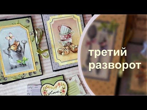 КУЛИНАРНАЯ КНИГА мастер-класс (3 часть)