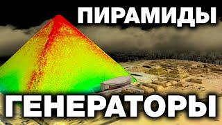 Skutočný účel pyramídy