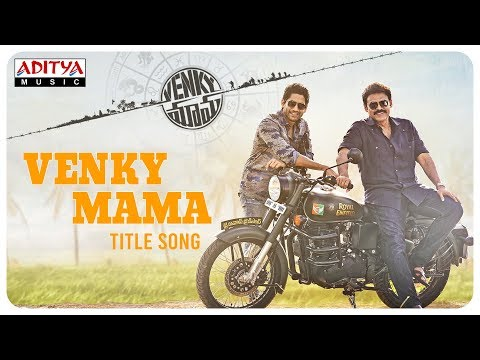 venky-mama-title-song