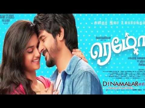 Bommalattam 07-10-2016 – Sun Tv Serial