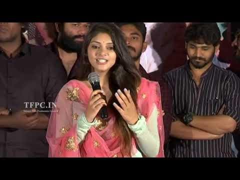 Raja Varu Rani Garu Movie Teaser Launch | TFPC