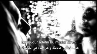 أغنية [ نور ] من مسلسل أسرار بنات [ أسرار صغيرة ] مترجمة للعربية