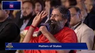Baba Ramdev: Congress या BJP , क्या बोले बाबा रामदेव? देखिए वीडियो