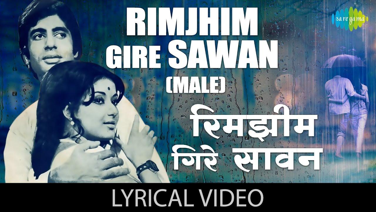 Rim Jhim Gire Sawan Lyrics in Hindi  Kishore Kumar Lyrics