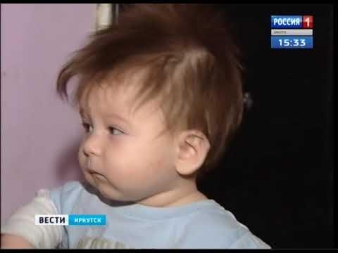 Выпуск «Вести-Иркутск» 12.11.2018 (15:25) онлайн видео