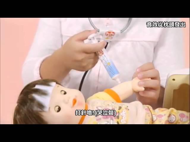 POPO-CHAN會說話的救護車變身醫院組合