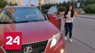 Петербурженка на Lexus битой отстояла свое право ездить по тротуару - Россия 24