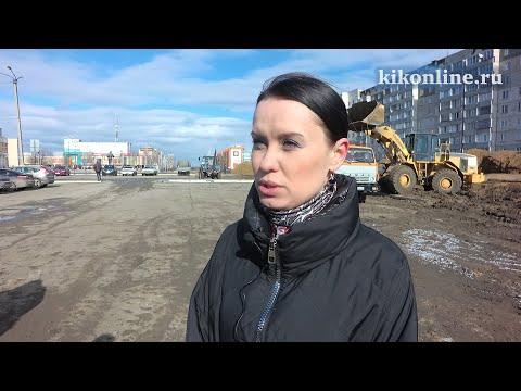 Установка переходов на ул.Мальцева