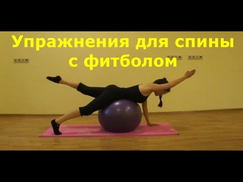 5 упражнений на правильную осанку