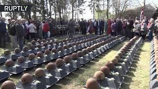 Видео: В Латвии перезахоронили 275 солдат Красной армии