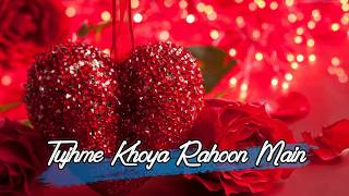 Phir Kabhi Lyrics | M.S. DHONI -THE UNTOLD STORY | Arijit Singh