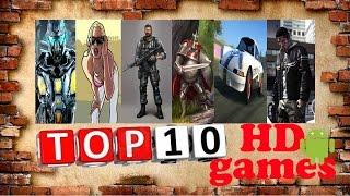 ТОП 10 лучших игр на Андроид  2017 HD