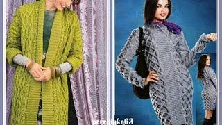 Вяжем Пальто Спицами - 2017 / Knit coat spokes / Strickmantel Speichen / Raggi cappotto in maglia
