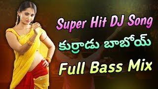 Kurradu Baboi Full Roadshow DJ Remix | Telugu DJ Songs |.