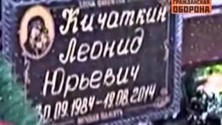 Солдатский бунт в России: военные РФ не хотят умирать на Донбассе - Гражданская оборона. 02.12