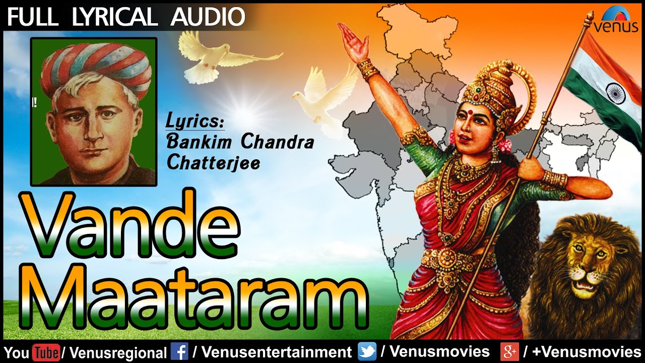 Vande Mataram Lyrics In Hindi