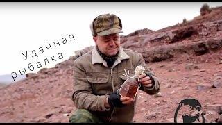 Рыбалка в мохово кемеровская область