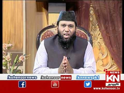 Istakhara 19 June 2021 | Kohenoor News Pakistan