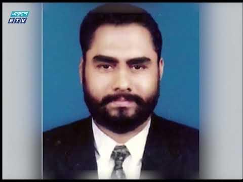 মুক্তিযোদ্ধা মকবুল হোসেনের দাফন সম্পন্ন | ETV News