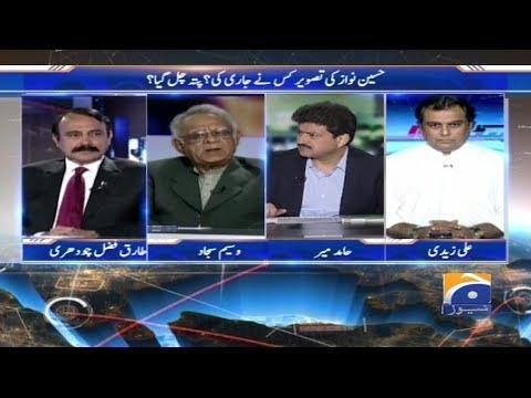 Capital Talk - 06 June 2017