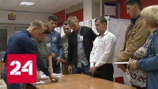 На выборах в Хабаровском крае пока лидирует кандидат от ЛДПР Сергей Фургал - Россия 24