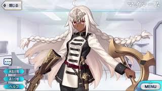 Lakshmibai  - (Fate/Grand Order) - Lakshmibai  - Servant QuickLook