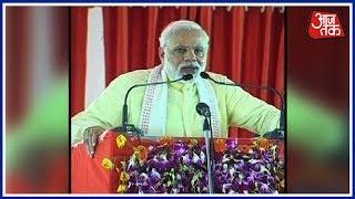 PM Modi का आजमगढ़ में सम्बोधन   LIVE