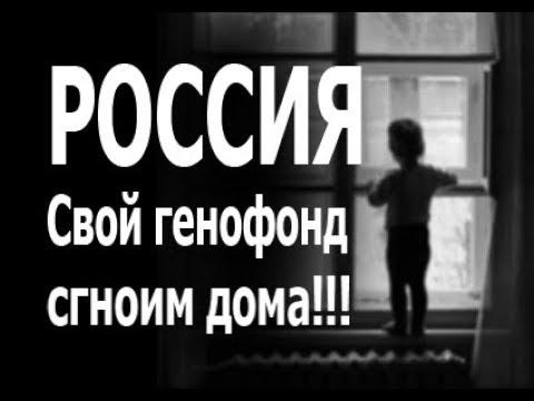 """Россия. Кровавые наветы на Израиль  как """"борьба за генофонд""""."""
