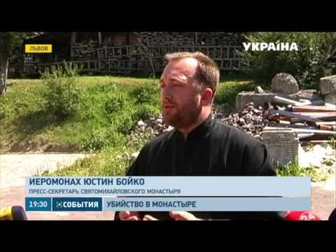 Во Львовском мужском монастыре нашли труп женщины