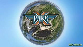 Место отдыха XPark в Kyiv 🏄 Парк Муромец