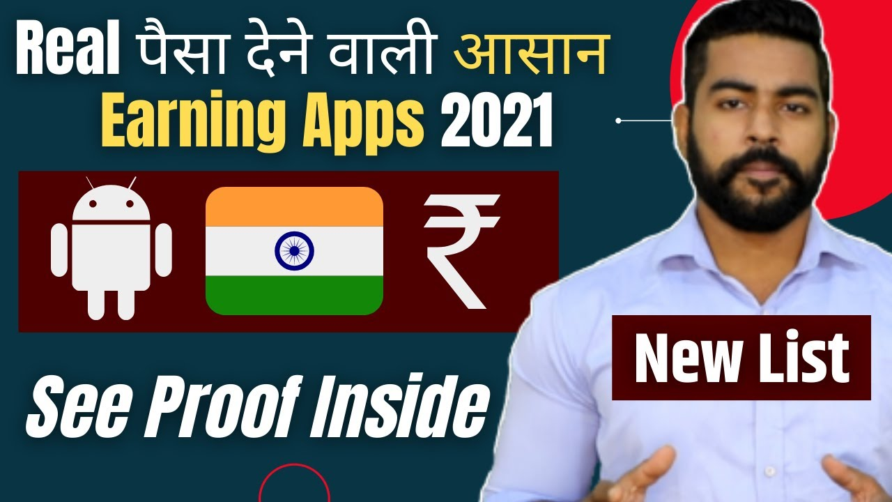 [New] Leading 5 Easy Earning Application India Ensured Making No Financial investment Trainees thumbnail