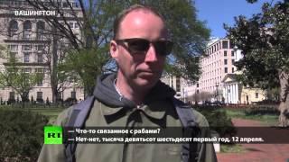 Американцы, британцы и голландцы не узнали на фотографии Юрия Гагарина