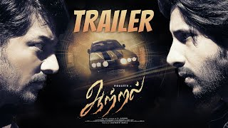 Aattral - Official Trailer | Vidaarth | K.L Kannan | Ashwin Hemanth | Chevvanthy Movies