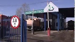Комиссия по экологической безопасности огласила итоги исследования полигона «Скоково»