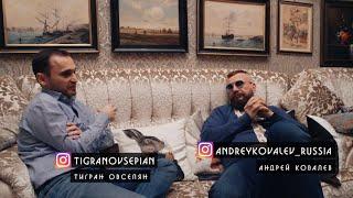Как стать Миллиардером, против Трансформатора, БМ, Шабутдинова и Хартманна - Андрей Ковалев - YouTube