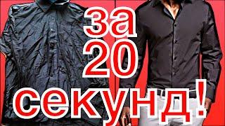 Смотреть онлайн Лайфхак. Учимся гладить футболку летом