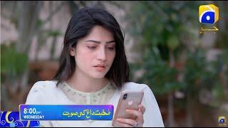Mohabbat Dagh Ki Soorat   Mohabbat Dagh Ki Soorat Teaser 6   Mohabbat Dagh Ki Soorat promo 6