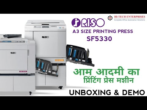 Digital Duplicator Riso Sf5230 B4 Size Copy Printer Mini Printing Press Machine