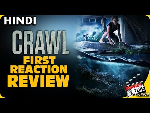 CRAWL : First Reaction Review [Explained In Hindi]