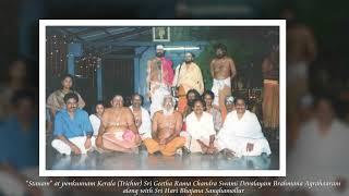 Kiratashtakam by Brahmasri R Venu Madhava Sharma