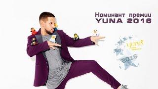 Ваня Сафаров И Дима Монатик, MONATIK в гостях у tochka.net