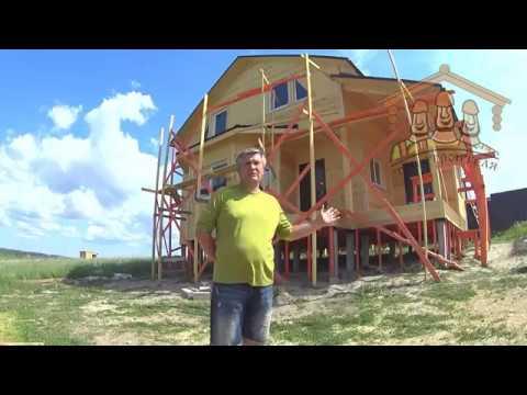 Минина Л.А. - видеоотзыв о строительстве