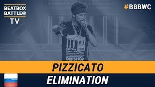 Pizzicato From Russia   Men Elimination   5th Beatbox Battle World Championship