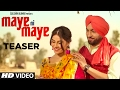 Maye Ni Maye Song Teaser | Harjit Harman | 21 Feb 2017