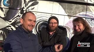 Автобайки Рекорд Оркестр- Лада Седан Баклажан